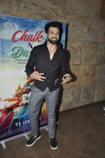 Rithvik Dhanjani at Chalk N Duster screening on 20th Jan 2016
