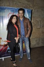 Rohit Roy, Manasi Joshi Roy at Chalk N Duster screening on 20th Jan 2016