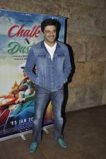 Sameer Soni at Chalk N Duster screening on 20th Jan 2016