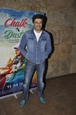 Sameer Soni at Chalk N Duster screening on 20th Jan 2016 (15)_56a089f7b2a69.JPG