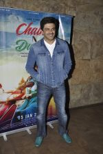 Sameer Soni at Chalk N Duster screening on 20th Jan 2016 (16)_56a089f95581c.JPG