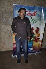 at Chalk N Duster screening on 20th Jan 2016