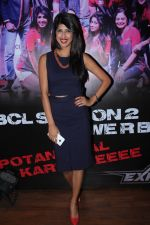Aishwarya Sakhuja at The Ahmedabad Express Team Party Launch on 21st Jan 2016_56a1c093748b6.jpg