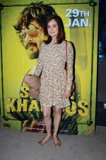 Dia Mirza at Saala Khadoos screening on 22nd Jan 2016