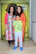 Madhurima Nigam at Saala Khadoos screening on 22nd Jan 2016