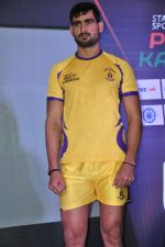 Rana Daggubati at Pro kabaddi Season 3 Press Meet on 22nd Jan 2016,1 (140)_56a37b0d66184.JPG