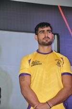 Rana Daggubati at Pro kabaddi Season 3 Press Meet on 22nd Jan 2016,1 (149)_56a37b228cca4.JPG
