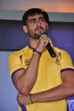 Rana Daggubati at Pro kabaddi Season 3 Press Meet on 22nd Jan 2016,1 (153)_56a37b2dc7f7e.JPG