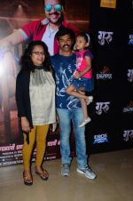 Siddarth Jadhav at Guru film premiere on 22nd Jan 2016