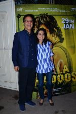 Vidhu Vinod Chopra at Saala Khadoos screening on 22nd Jan 2016