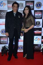 at Lions Awards 2016 on 22nd Jan 2016 (61)_56a38a9f295ff.JPG