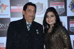 at Lions Awards 2016 on 22nd Jan 2016 (62)_56a38aa0bcaa8.JPG