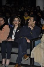 Adnan Sami at Subhash Ghai 71st Bday celebrations in Whistling Woods on 24th Jan 2016