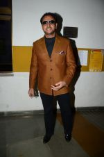 Gulshan Grover at Subhash Ghai 71st Bday celebrations in Whistling Woods on 24th Jan 2016 (148)_56a5d200c1109.JPG