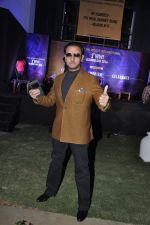 Gulshan Grover at Subhash Ghai 71st Bday celebrations in Whistling Woods on 24th Jan 2016 (81)_56a5d2a53b043.JPG