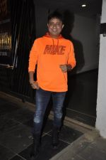 Sukhwinder Singh at Subhash Ghai 71st Bday celebrations in Whistling Woods on 24th Jan 2016 (31)_56a5d31180ab1.JPG