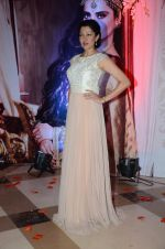 Aditi Govitrikar at the 3rd National Yash Chopra Memorial Award at J W Marriott Juhu on 25th Jan 2016  (176)_56a7760abc088.JPG