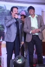 Akbar Khan With Hemant Tantia attend Hemant Tantia song launch for Republic Day_56a763fe8e7bc.jpg