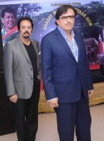 Akbar Khan With Sanjay Khan attend Hemant Tantia song launch for Republic Day_56a764034087d.jpg