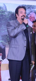 Akbar Khan attend Hemant Tantia song launch for Republic Day_56a763fbb40b3.jpg