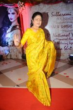 Aruna Irani at the 3rd National Yash Chopra Memorial Award at J W Marriott Juhu on 25th Jan 2016  (201)_56a7763852c0c.JPG