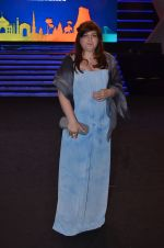 Delna Poonawala at Poonawala racing conference event on 25th Jan 2016 (37)_56a7687aa50af.JPG