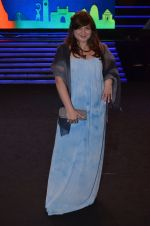 Delna Poonawala at Poonawala racing conference event on 25th Jan 2016 (38)_56a7687c00550.JPG