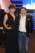 Michelle Poonawala at Poonawala racing conference event on 25th Jan 2016 (14)_56a768a8aa719.JPG