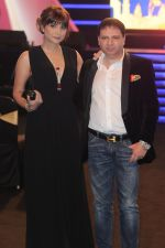 Michelle Poonawala at Poonawala racing conference event on 25th Jan 2016 (16)_56a768ace977c.JPG