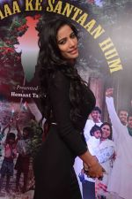 Poonam Pandey attend Hemant Tantia song launch for Republic Day (1)_56a764815c917.jpg