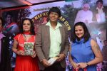 Rosh Tantia, Hemant Tantia With Smita Singh attend Hemant Tantia song launch for Republic Day_56a7645d9bcd5.jpg