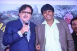 Sanjay Khan With Hemant Tantia attend Hemant Tantia song launch for Republic Day_56a76419ce1f8.jpg