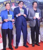 Sawan Kumar, Sanjay Khan, Akbar Khan attend Hemant Tantia song launch for Republic Day_56a7641d9d90b.jpg