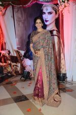 Sridevi at the 3rd National Yash Chopra Memorial Award at J W Marriott Juhu on 25th Jan 2016  (185)_56a777871a25f.JPG