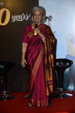 Waheeda Rehman at Press Conference to commemorate 10 years of Rang De Basanti in PVR on 25th Jan 2016 (28)_56a77ab006eae.JPG