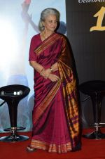 Waheeda Rehman at Press Conference to commemorate 10 years of Rang De Basanti in PVR on 25th Jan 2016 (41)_56a77ab40c41d.JPG