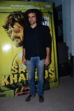 Imtiaz Ali at Saala Khadoos screening on 26th Jan 2016