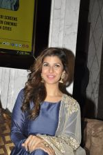 Nimrat Kaur at Airlift promotions on 26th Jan 2016