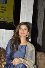 Nimrat Kaur at Airlift promotions on 26th Jan 2016 (5)_56a86466ab79a.JPG