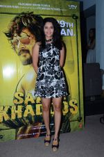 Ritika Singh at Saala Khadoos screening on 26th Jan 2016