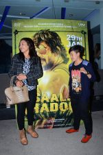 at Saala Khadoos screening on 26th Jan 2016