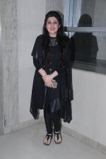Archana Kochhar at Kyaa Kool Hain Hum 3 screening on 27th Jan 2016 (34)_56a9bbc7206b5.JPG