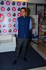 Chetan Bhagat at Channel V Gumrah book launch on 27th Jan 2016 (4)_56a9ba48ca480.JPG