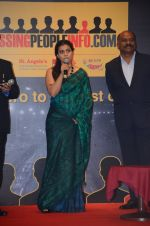 Kajol at Missing people site launch  on 27th Jan 2016 (18)_56a9bad869a2a.JPG