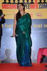 Kajol at Missing people site launch  on 27th Jan 2016 (19)_56a9bad976cce.JPG