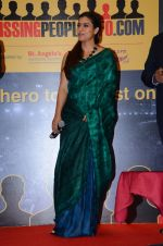 Kajol at Missing people site launch  on 27th Jan 2016 (21)_56a9badb727f1.JPG