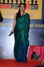 Kajol at Missing people site launch  on 27th Jan 2016 (26)_56a9badfe3a9e.JPG