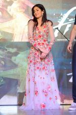 Katrina Kaif promote Fitoor at Drishti college fest in Mithibai College on 27th Jan 2016