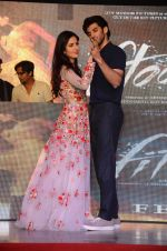 Katrina Kaif, Aditya Roy Kapur promote Fitoor at Drishti college fest in Mithibai College on 27th Jan 2016