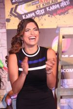 Parvathy Omanakuttan at Khatron Ke Khiladi meet on 27th Jan 2016